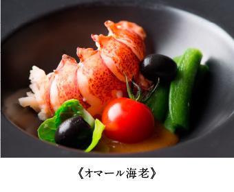 menu03_omar_shrimp